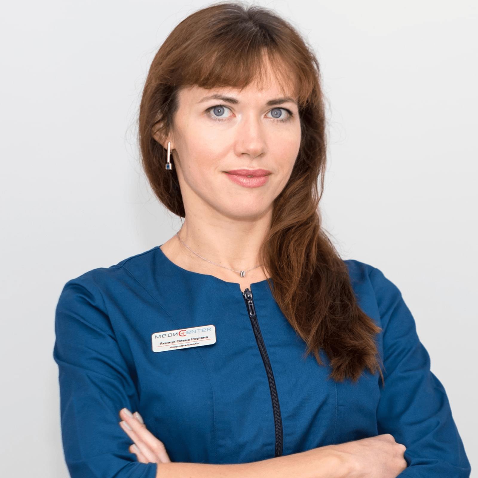 Яхница Елена Игоревна