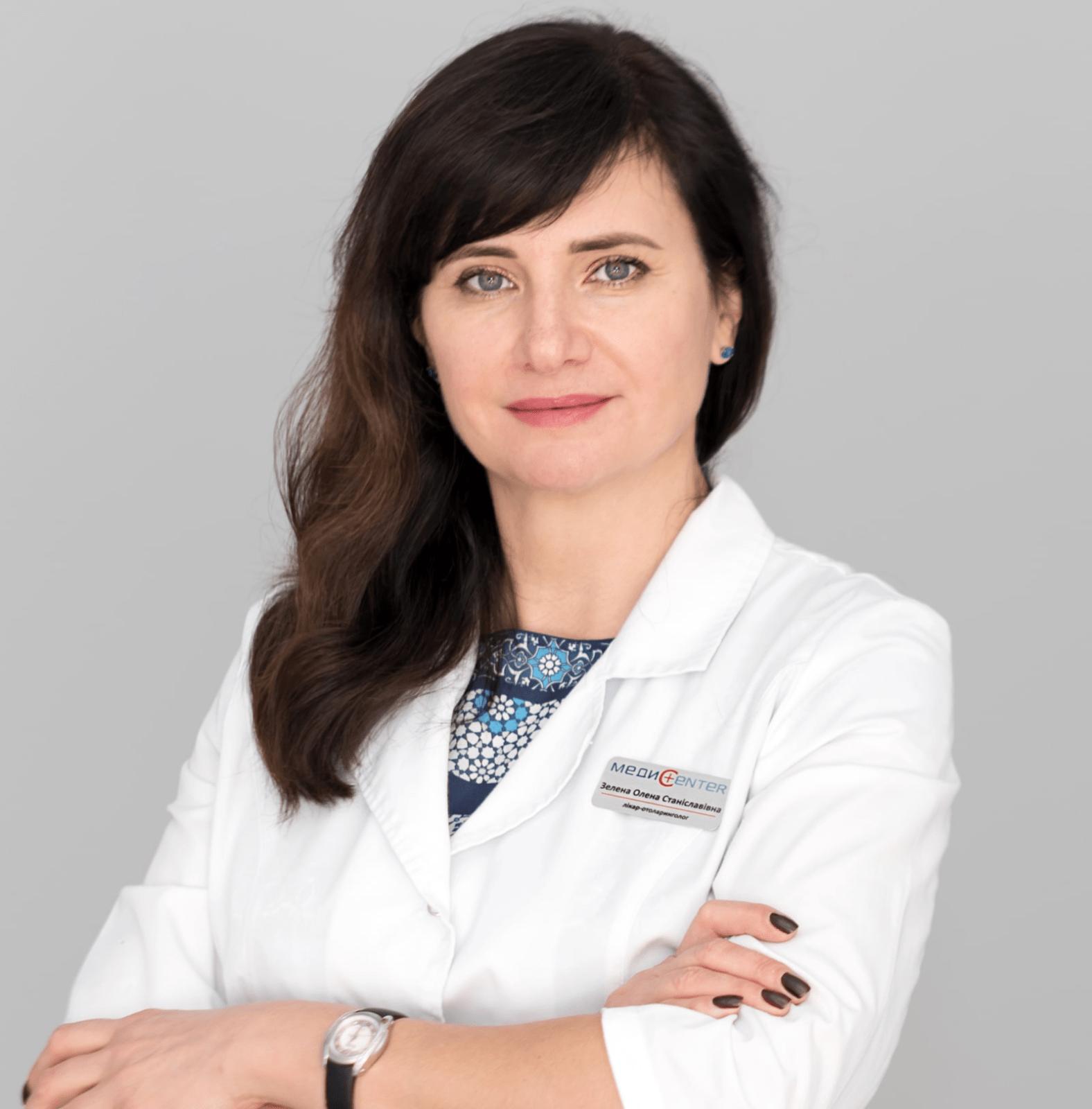 Зелена Олена Станіславівна